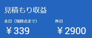 f:id:muramoto1041:20181228101423p:plain