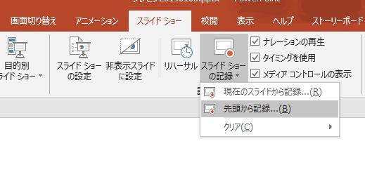 f:id:muramoto1041:20190105151649p:plain