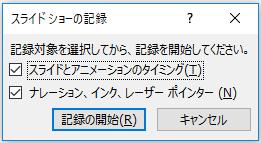 f:id:muramoto1041:20190105151725p:plain