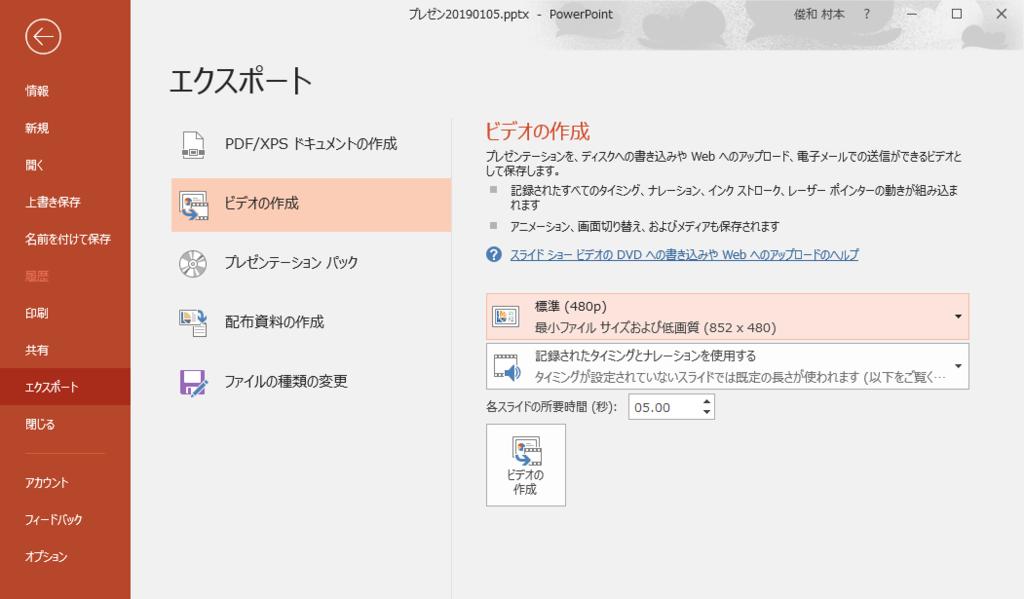 f:id:muramoto1041:20190105152207p:plain