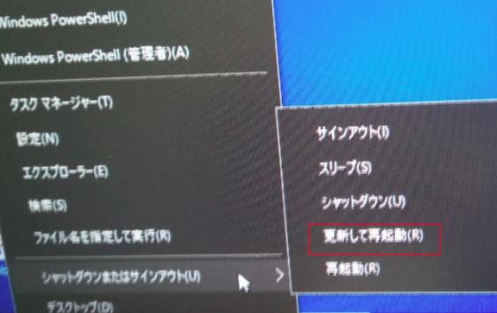 f:id:muramoto1041:20190126143554p:plain