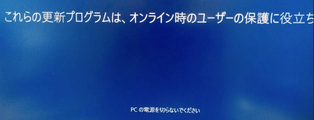 f:id:muramoto1041:20190126144719p:plain