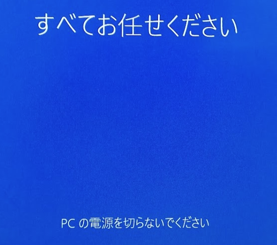 f:id:muramoto1041:20190126144810p:plain