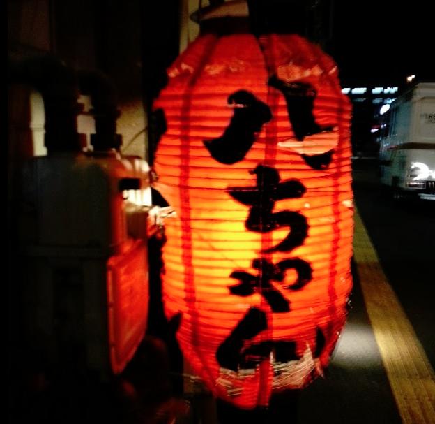 f:id:muramoto1041:20190323134646p:plain