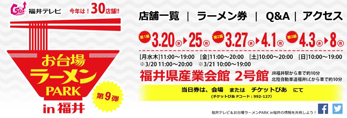 f:id:muramoto1041:20190324163634p:plain
