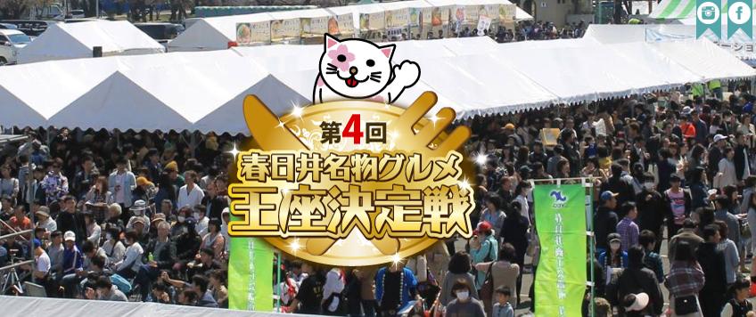 f:id:muramoto1041:20190324164034p:plain