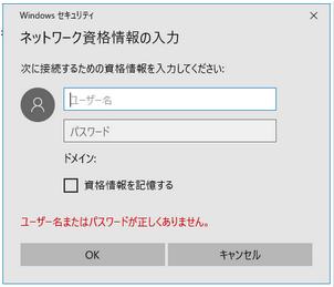 f:id:muramoto1041:20190327100159p:plain