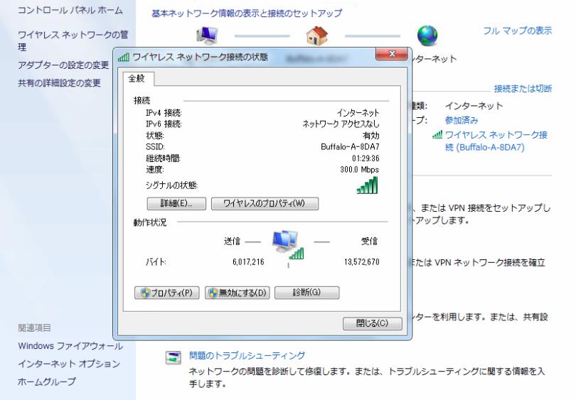 f:id:muramoto1041:20190327110843p:plain
