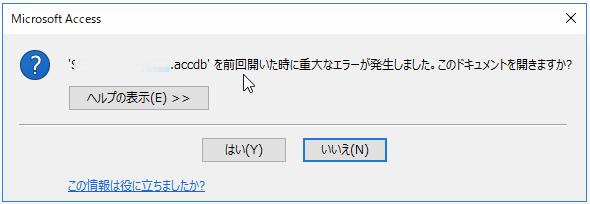 f:id:muramoto1041:20190328181501p:plain