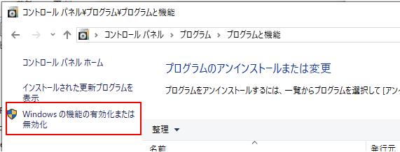 f:id:muramoto1041:20190410182425p:plain