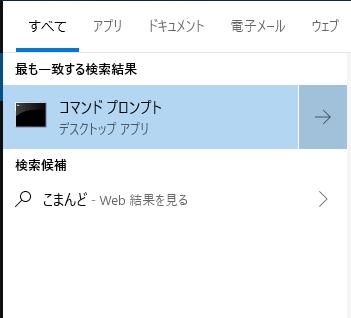 f:id:muramoto1041:20190410184132p:plain