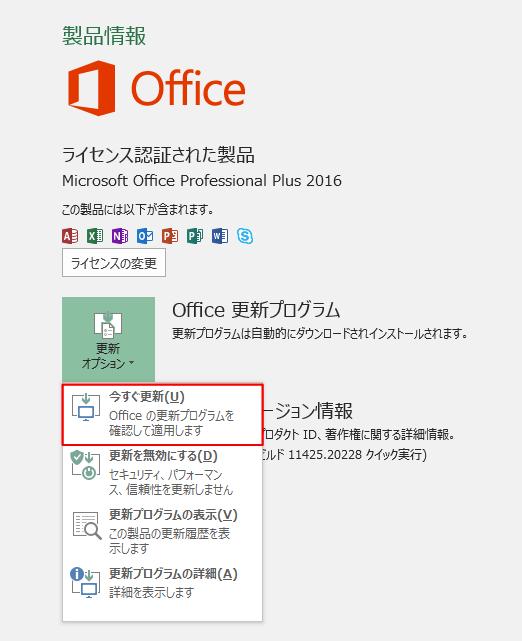 f:id:muramoto1041:20190422122630p:plain