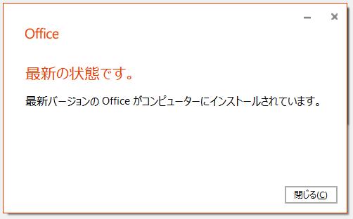 f:id:muramoto1041:20190422122719p:plain