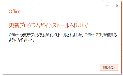 f:id:muramoto1041:20190504124425p:plain