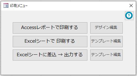 f:id:muramoto1041:20190504175703p:plain