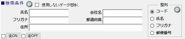 f:id:muramoto1041:20190504175810p:plain