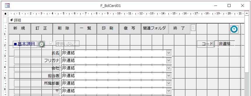 f:id:muramoto1041:20190504180757p:plain