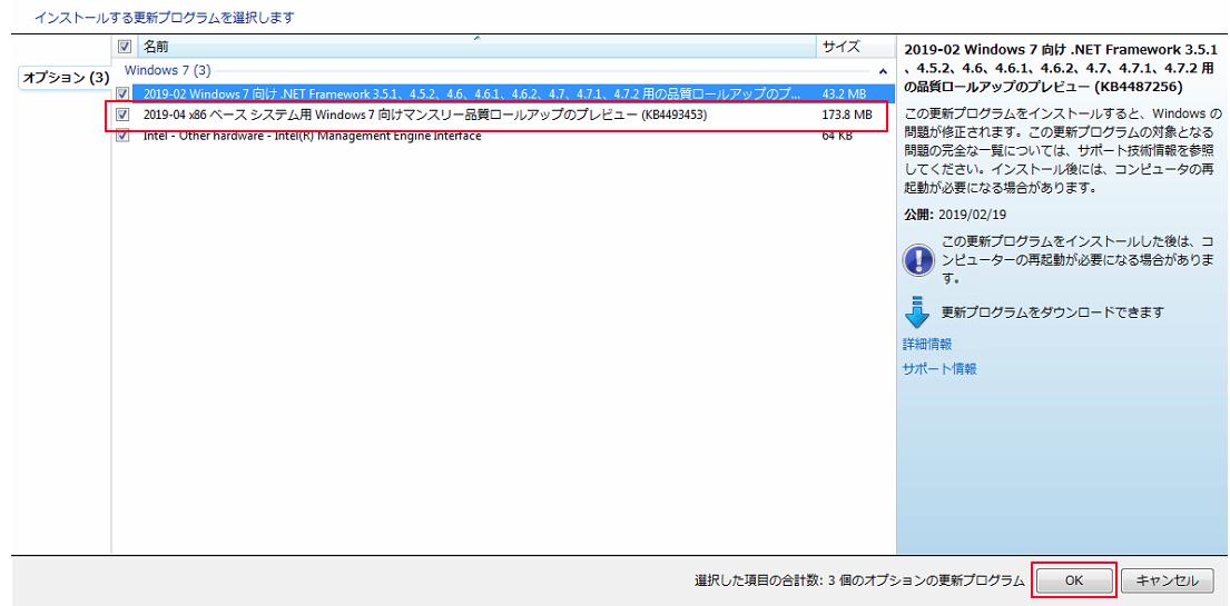 f:id:muramoto1041:20190513173719p:plain
