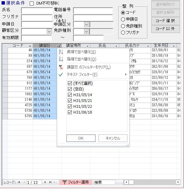 f:id:muramoto1041:20190520182602p:plain