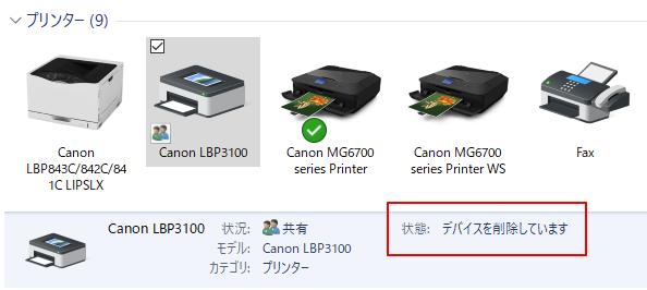 f:id:muramoto1041:20190524153504p:plain