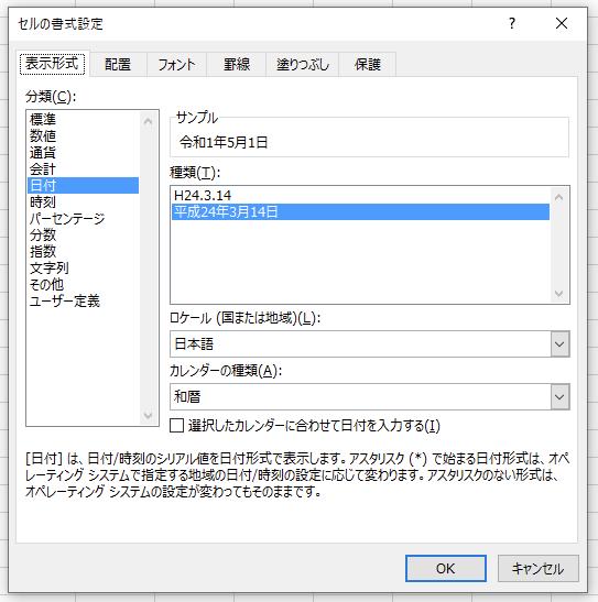 f:id:muramoto1041:20190525130005p:plain