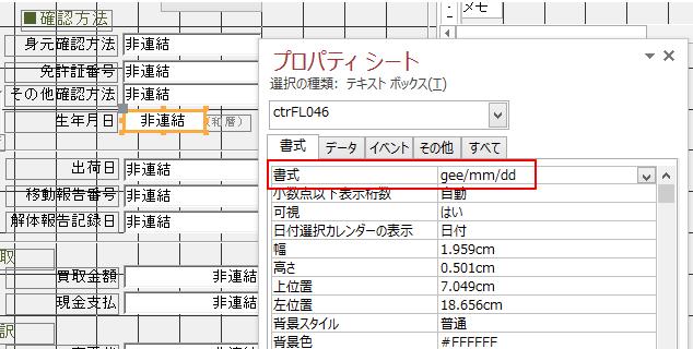 f:id:muramoto1041:20190525130155p:plain