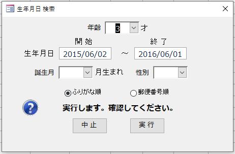 f:id:muramoto1041:20190601171554p:plain