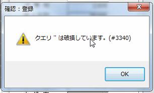 f:id:muramoto1041:20191114103324p:plain