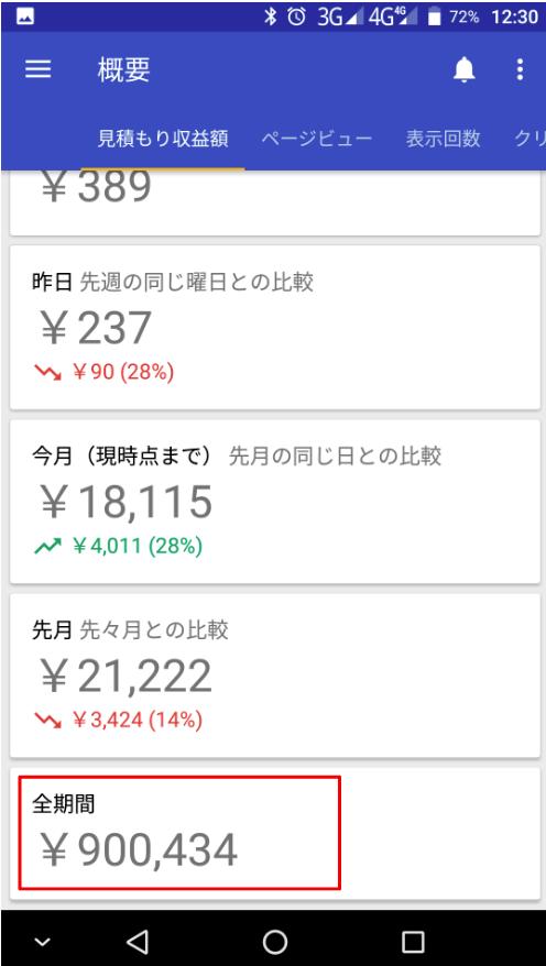 f:id:muramoto1041:20191118181555p:plain