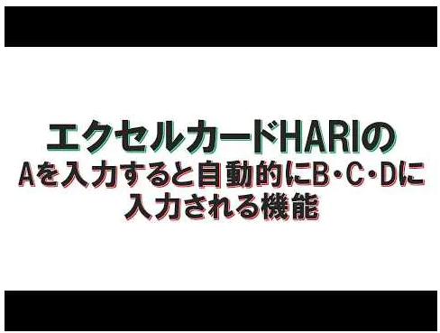 f:id:muramoto1041:20191204100114p:plain