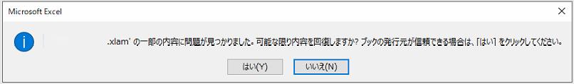 f:id:muramoto1041:20200420134547p:plain