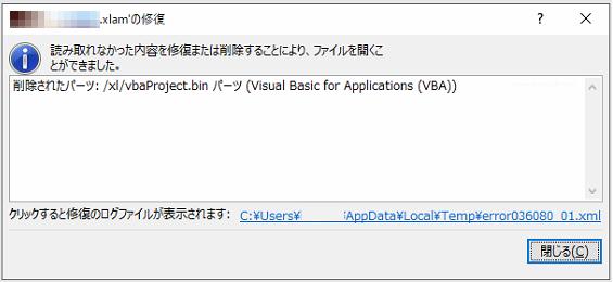 f:id:muramoto1041:20200420150448p:plain