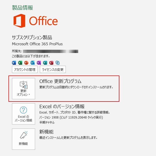 f:id:muramoto1041:20200420153107p:plain