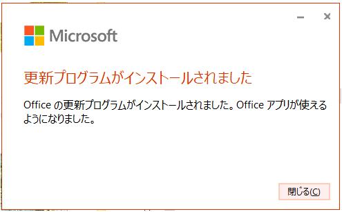 f:id:muramoto1041:20200420164519p:plain