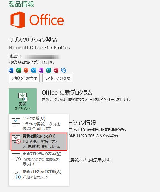f:id:muramoto1041:20200420170231p:plain