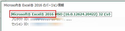f:id:muramoto1041:20200420173221p:plain