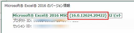 f:id:muramoto1041:20200420173304p:plain