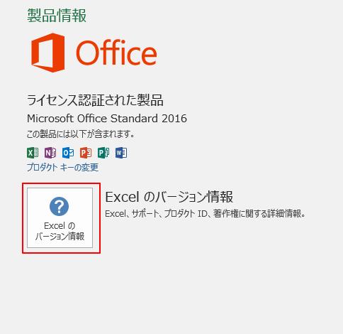 f:id:muramoto1041:20200420173828p:plain