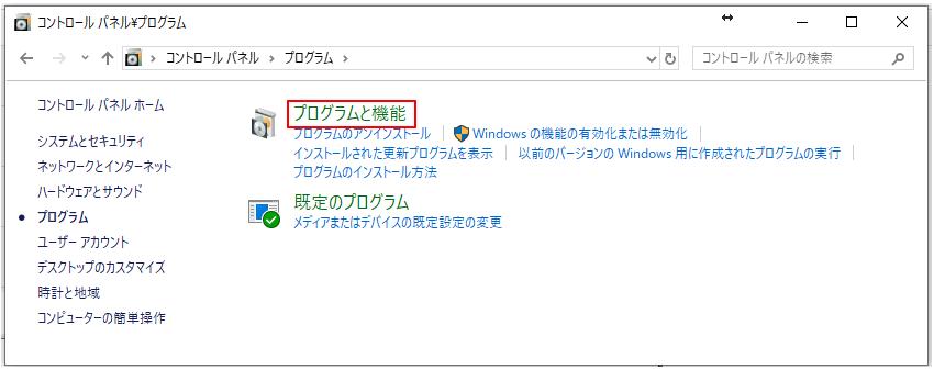 f:id:muramoto1041:20200420175947p:plain