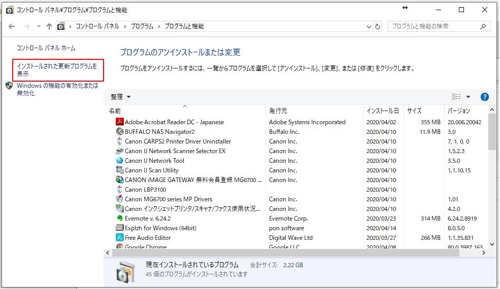 f:id:muramoto1041:20200420180452p:plain