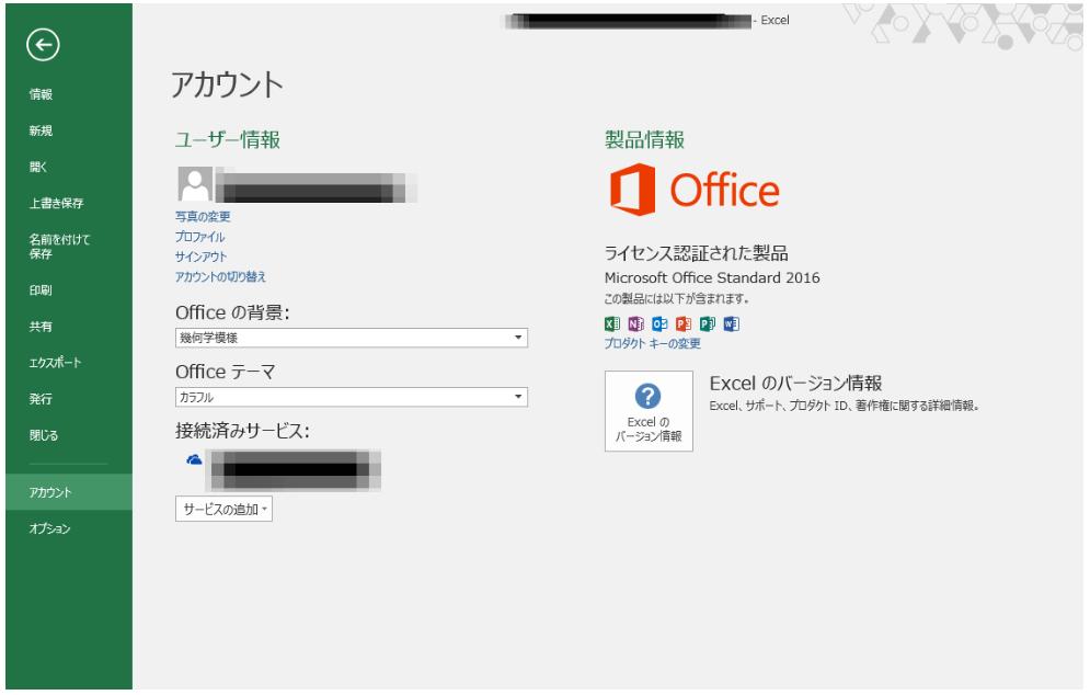 f:id:muramoto1041:20200420201645p:plain