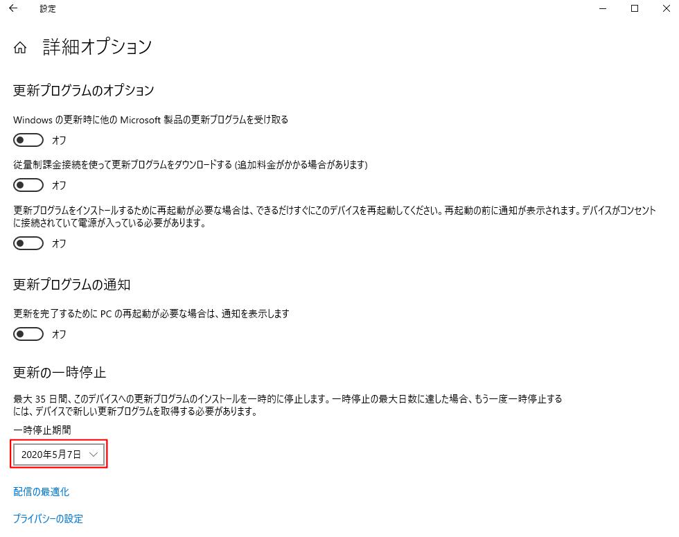 f:id:muramoto1041:20200422155809p:plain