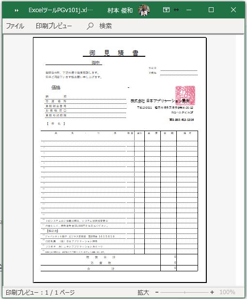 f:id:muramoto1041:20200605124411p:plain