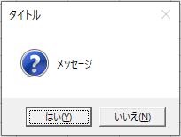 f:id:muramoto1041:20200724131119p:plain