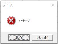 f:id:muramoto1041:20200724131446p:plain