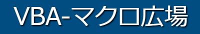 f:id:muramoto1041:20200726143247p:plain