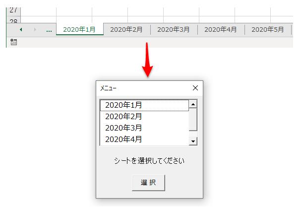 f:id:muramoto1041:20200726151935p:plain