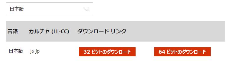 f:id:muramoto1041:20200817132145p:plain