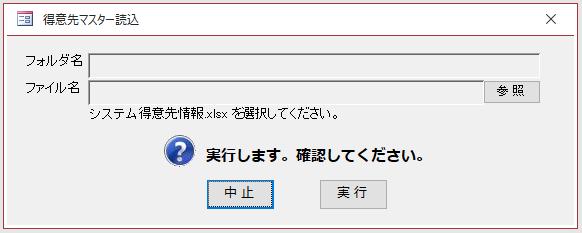 f:id:muramoto1041:20200907151750p:plain