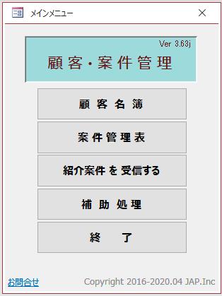 f:id:muramoto1041:20200907152136p:plain